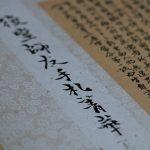 china-2542568__340.jpg