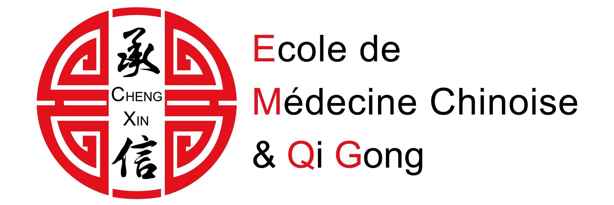 Chéng Xin Ecole Médecine Chinoise et Qi Gong – Cheng Xin – EMCQG