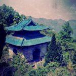 temple-2-595x399